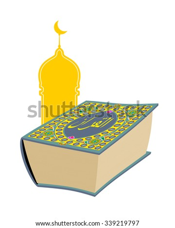 """Quran. Sacred book of Muslims. Big thick book and mosque. Text on  book in Arabic """"Qur'an"""". Illustration religion theme. - stock photo"""