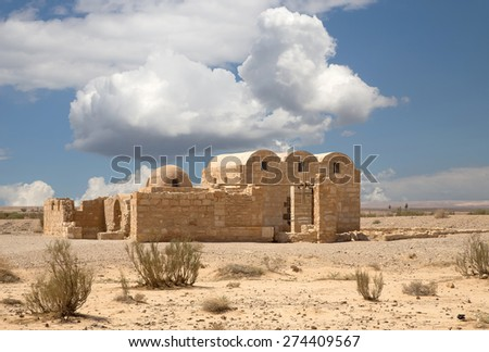 Quseir (Qasr) Amra desert castle near Amman, Jordan. World heritage with famous fresco's. Built in 8th century by the Umayyad caliph Walid  II - stock photo