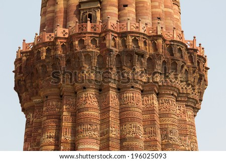 Qutb Minar, India - stock photo
