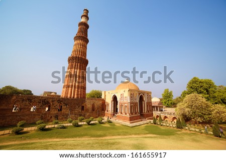 Qutb Minar, New Delhi - stock photo