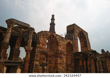 Qutub Minar is a one of the most popular place in New Delhi , India - stock photo