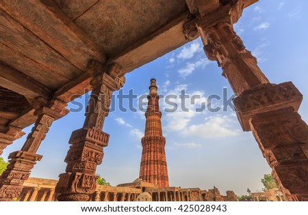 Qutub Minar, The tallest minaret in India is a marble and red sandstone tower that represents the beginning of Muslim rule in the country - stock photo