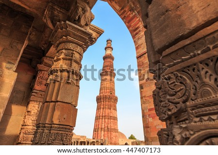 Qutub Minar, The tallest minaret in India is a marble and red sandstone tower that represents the beginning of Muslim rule in the country, Delhi, India - stock photo
