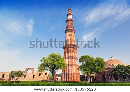 Qutub Minar Tower in New Delhi, India - stock photo