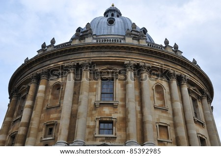 Radcliffe Camera at Oxford University, England - stock photo