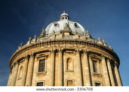 Radcliffe Camera in Radcliffe Square Oxford. Part of the Bodleian Library of Oxford University. - stock photo