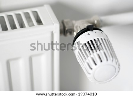 Radiator - stock photo