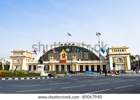 Railway Station at Thailand - stock photo