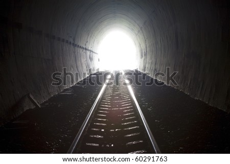 Railway tunnels. Used to transport goods. - stock photo