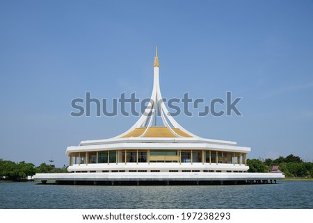 Rama 9 Pavilion  Bangkok, Thailand. - stock photo