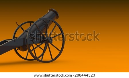 Ramadan cannon ready for work - stock photo