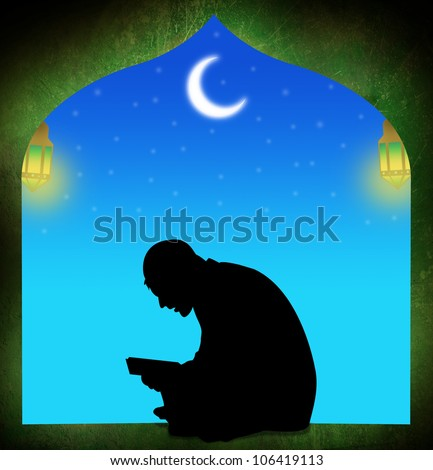 Ramadan Concept Drawing. Silhouette of Muslim Man Praying During ...