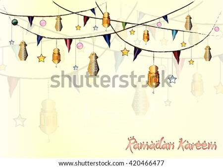 Ramadan Kareem - colorful eid lanterns hanging from the ropes with decorations, stars and holiday flags for Eid Al-Adha eid festival. - stock photo
