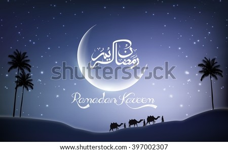 Ramadan kareem with camel walks through in desert on night day - stock photo