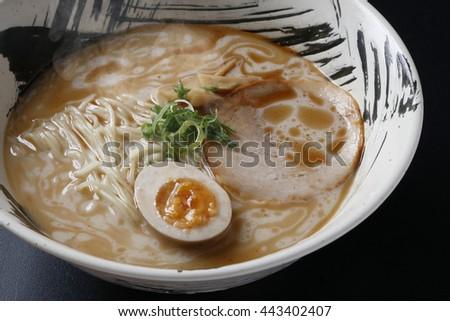 Ramen noodles - stock photo