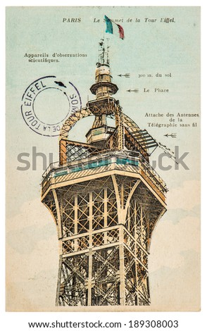 rare vintage postcard with Eiffel Tower in Paris, France, circa 1910. Carte postale - stock photo