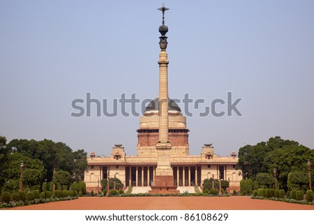 Rashtrapati Bhavan Official Residence President New Delhi, India Designed by Edwin Lutyens and completed in 1931 - stock photo