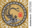 Raster illustration of Traditional Chinese Phoenix. - stock photo