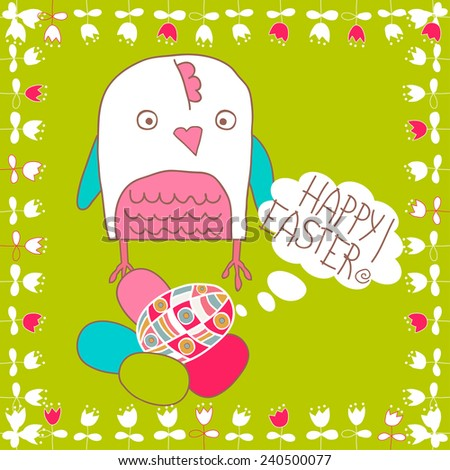 Raster Raster doodling design. Happy easter card background with lettering. Hand-drawn chicken and eggs. Kids illustration, cute background. Color doodle background - stock photo