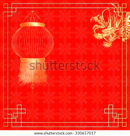 raster version of a red background with chinese lanterns and dragon with traditional oriental ornaments.It can be used as a sticker background for posters or separately. - stock photo