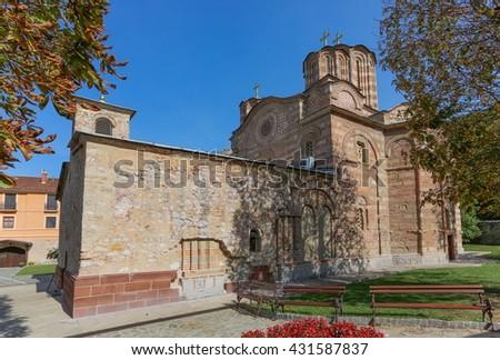 Ravanica monastery in Serbia - stock photo