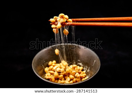 Raw Egg on Rice with Natto - stock photo