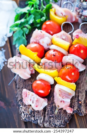 raw kebab - stock photo