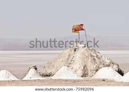 Raw salt from dry sea, north Africa, Tunisia - stock photo