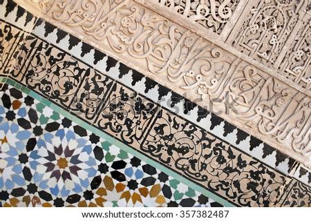 Razil Morocco Pattern - stock photo