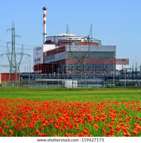 Reactor of nuclear power plant Temelin - Czech Republic - stock photo