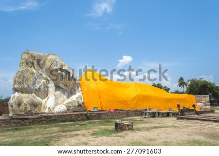 Reclining Buddha of Wat Lokaya Sutha in Ayutthaya, Thailand - stock photo