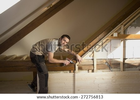 Reconstruction of the attic (building a child's room) - stock photo