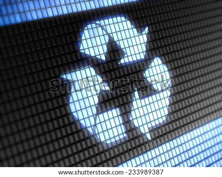 Recycle icon - stock photo
