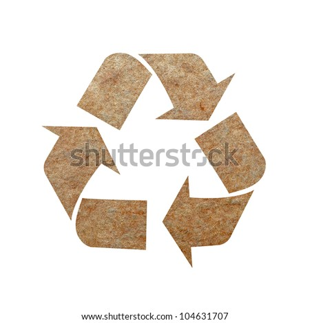 Recycle logo on a white background - stock photo