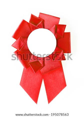 red award rosette on a white background - stock photo