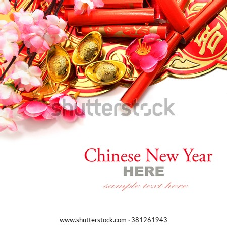 "Red firecrackers,Shoe-shaped gold ingot (Yuan Bao with Chinese character ""Fu"" means fortune) and Plum Flowers isolated on white background - best for Chinese New Year use - stock photo"