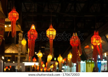 Red lantern decoration during Chinese New Year ( Spring festival )  - stock photo