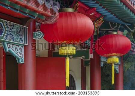 Red Lantern in Chinese temple - stock photo