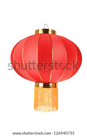 red lantern isolated on white with clipping path - stock photo