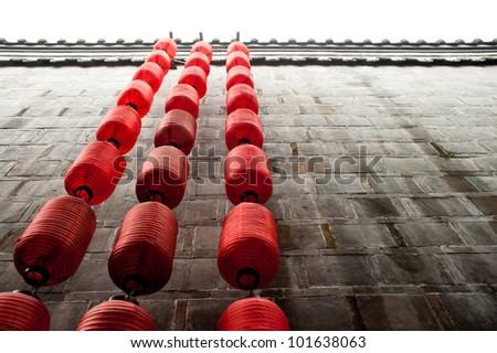 red lanterns on the wall in Chengdu - stock photo