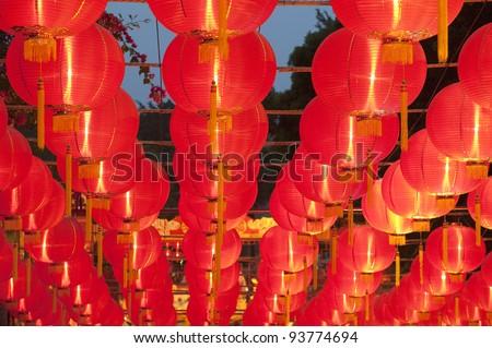 red lanterns with chinese letters printed. It brings good luck and peace to prayer - stock photo