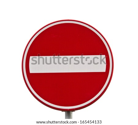 Red one way traffic sign horizontal - stock photo