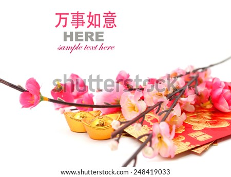 """Red packet (with Chinese character """"fu"""" means fortune) shoe-shaped gold ingot and Plum Flowers isolated on white - stock photo"""