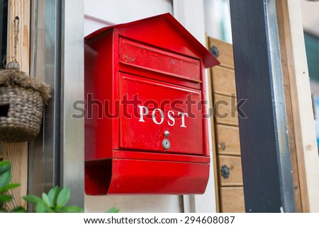 red post box or mailbox postbox letterbox on the street at korea - stock photo