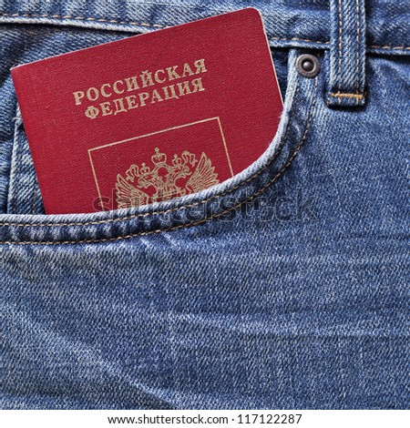 Red Russian passport in pocket of blue jeans - stock photo