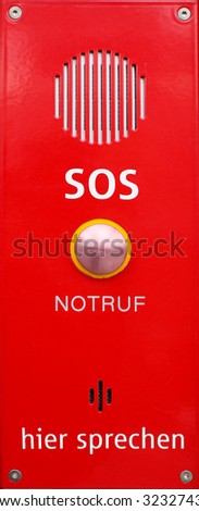 red sos emergency talking device (Isolated) - stock photo