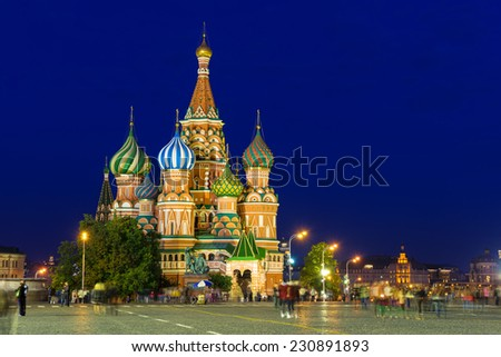 Red Square and Saint Basil's Cathedral in Moscow. Russia - stock photo