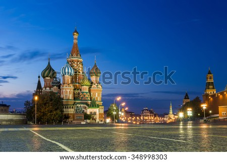 Red Square and Saint Basil's Cathedral in Moscow, Russia - stock photo
