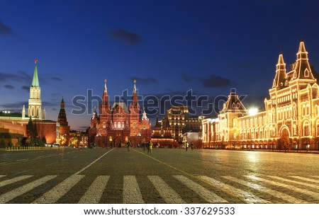 Red square at night, Moscow, Russia - stock photo