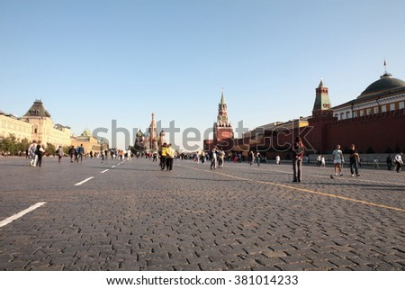 red square in Moscow city center - stock photo